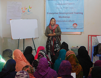 Promotion of Women Rights in Punjab & Capacity Development