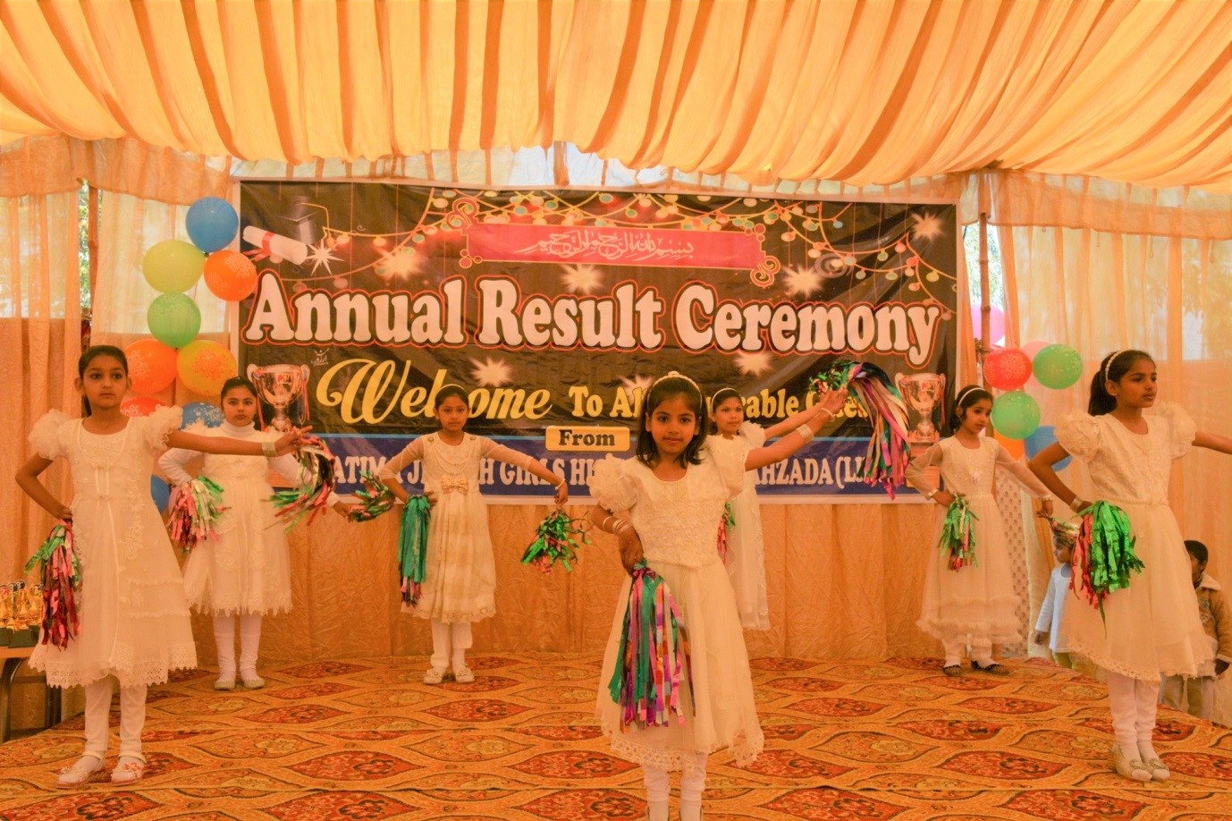 Annual Result Day Event