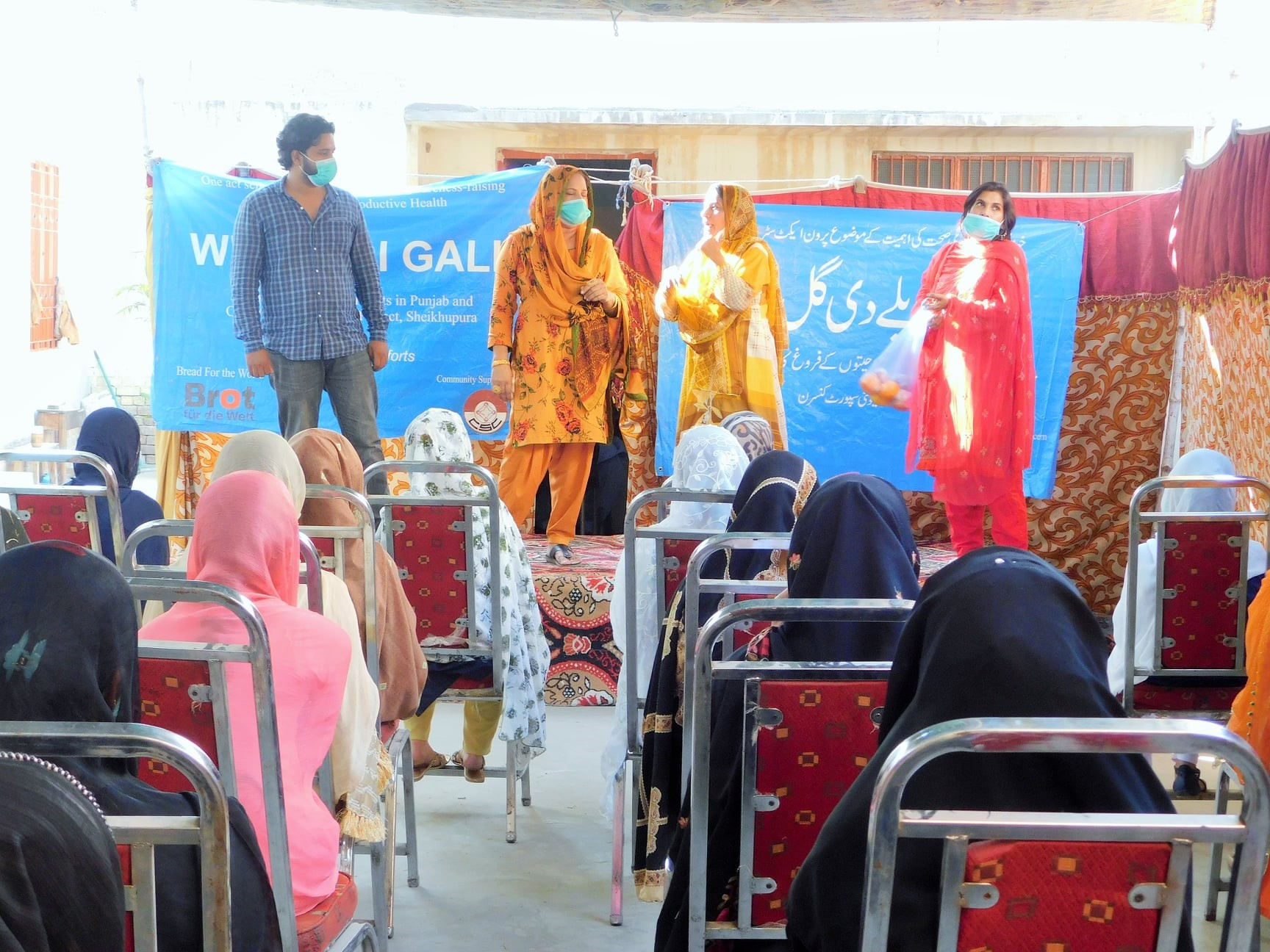 Street Theatre Performance to Enhance Reproductive Health of Women