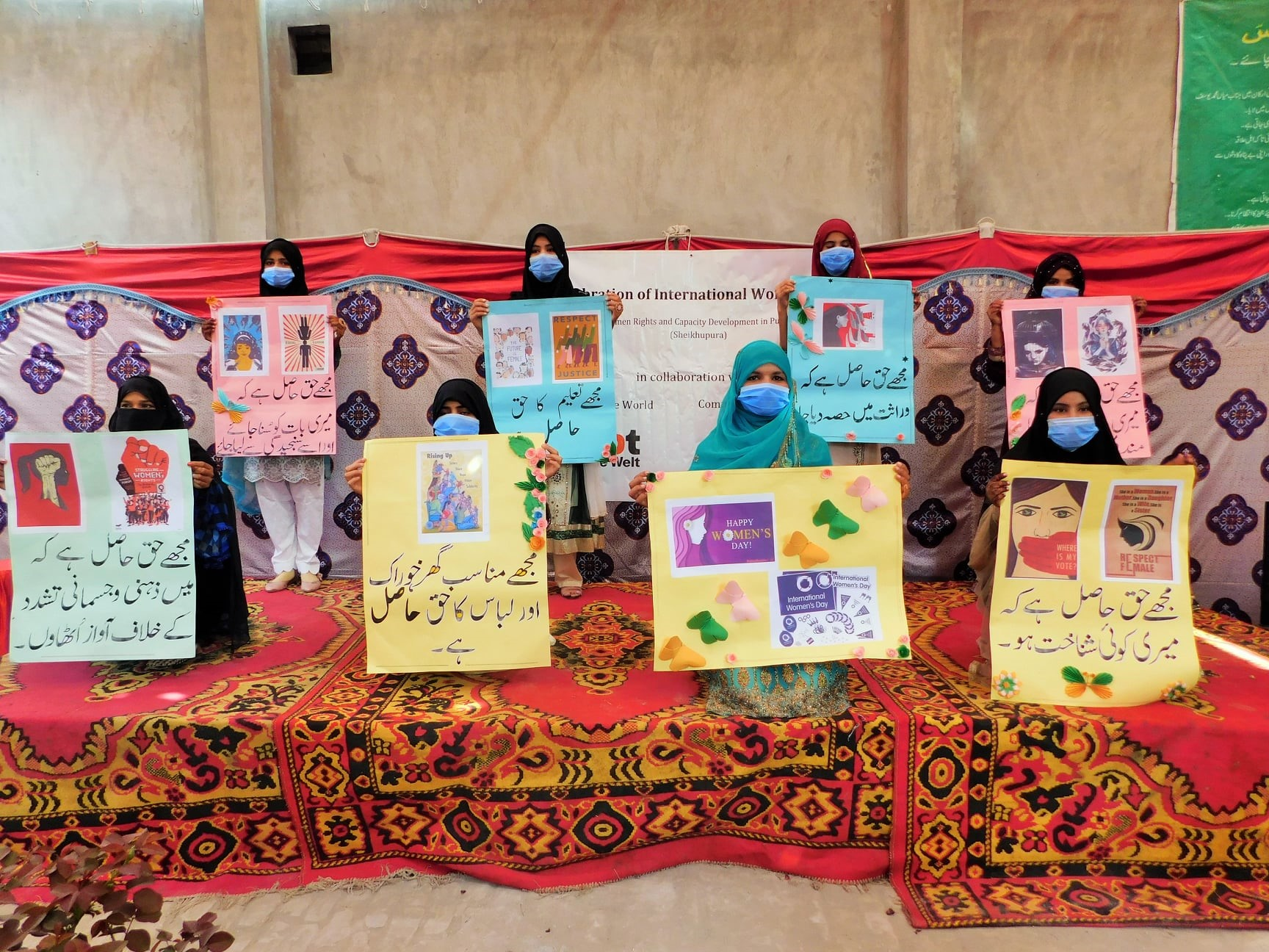 Poster Competition on Women's Day